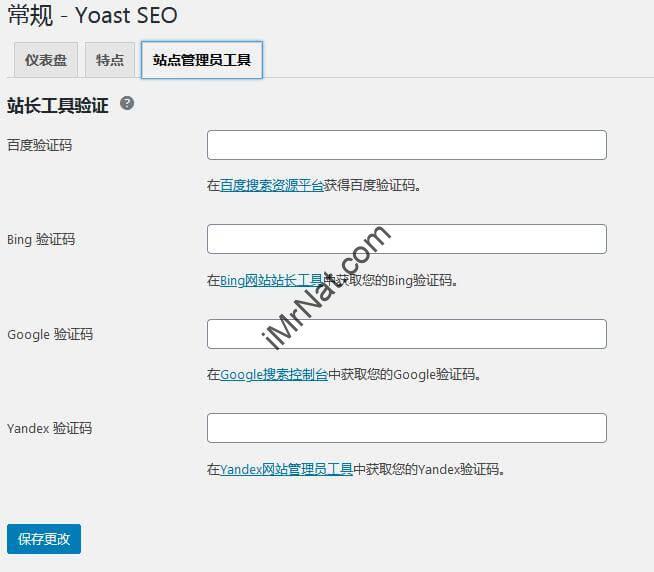 Webmaster Tools - Yoast SEO