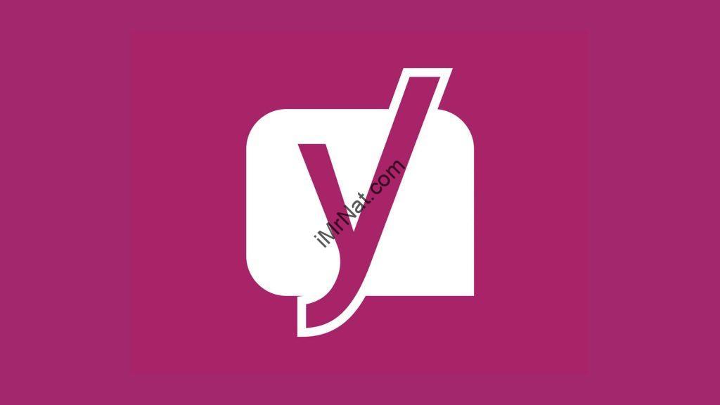 yoast seo tutorial